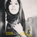 أنا نور من تونس 22 سنة عازب(ة) و أبحث عن رجال ل الصداقة