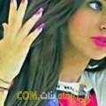 أنا دانة من المغرب 27 سنة عازب(ة) و أبحث عن رجال ل الزواج