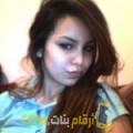 أنا فرح من سوريا 25 سنة عازب(ة) و أبحث عن رجال ل الزواج