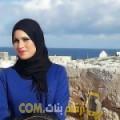 أنا سعدية من ليبيا 99 سنة مطلق(ة) و أبحث عن رجال ل التعارف
