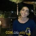 أنا ليالي من لبنان 24 سنة عازب(ة) و أبحث عن رجال ل الدردشة