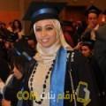 أنا هدى من اليمن 26 سنة عازب(ة) و أبحث عن رجال ل التعارف