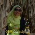 أنا ولاء من الجزائر 32 سنة عازب(ة) و أبحث عن رجال ل الزواج