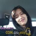 أنا حلى من ليبيا 26 سنة عازب(ة) و أبحث عن رجال ل المتعة