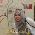 أنا وهيبة من الكويت 27 سنة عازب(ة) و أبحث عن رجال ل الصداقة