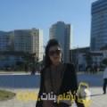 أنا آنسة من العراق 25 سنة عازب(ة) و أبحث عن رجال ل الزواج