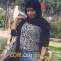 أنا فاتن من تونس 21 سنة عازب(ة) و أبحث عن رجال ل الحب