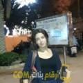 أنا إحسان من مصر 22 سنة عازب(ة) و أبحث عن رجال ل التعارف
