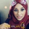 أنا نزهة من المغرب 27 سنة عازب(ة) و أبحث عن رجال ل المتعة