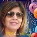 أنا آمال من الجزائر 53 سنة مطلق(ة) و أبحث عن رجال ل الدردشة