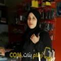 أنا جودية من البحرين 29 سنة عازب(ة) و أبحث عن رجال ل التعارف
