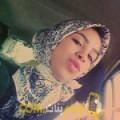 أنا حياة من مصر 26 سنة عازب(ة) و أبحث عن رجال ل الدردشة