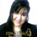 أنا ميساء من لبنان 26 سنة عازب(ة) و أبحث عن رجال ل الزواج