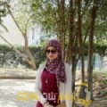 أنا شادية من قطر 28 سنة عازب(ة) و أبحث عن رجال ل المتعة