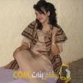 أنا بديعة من الجزائر 33 سنة مطلق(ة) و أبحث عن رجال ل التعارف