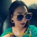 أنا أمينة من الكويت 24 سنة عازب(ة) و أبحث عن رجال ل الدردشة