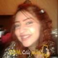 أنا جودية من الإمارات 24 سنة عازب(ة) و أبحث عن رجال ل الزواج