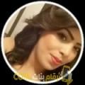 أنا سيرينة من سوريا 23 سنة عازب(ة) و أبحث عن رجال ل الحب