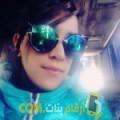 أنا ميرة من المغرب 22 سنة عازب(ة) و أبحث عن رجال ل الصداقة