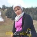 أنا خديجة من ليبيا 28 سنة عازب(ة) و أبحث عن رجال ل المتعة