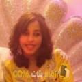 أنا رانة من الكويت 27 سنة عازب(ة) و أبحث عن رجال ل المتعة