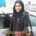 أنا آية من عمان 26 سنة عازب(ة) و أبحث عن رجال ل الصداقة