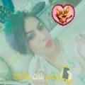 أنا جميلة من مصر 23 سنة عازب(ة) و أبحث عن رجال ل الصداقة