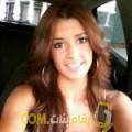أنا كاميلية من تونس 22 سنة عازب(ة) و أبحث عن رجال ل الحب