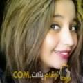 أنا سكينة من لبنان 20 سنة عازب(ة) و أبحث عن رجال ل الزواج