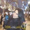 أنا نجوى من المغرب 25 سنة عازب(ة) و أبحث عن رجال ل الصداقة