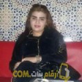 أنا ريمة من عمان 40 سنة مطلق(ة) و أبحث عن رجال ل الزواج