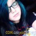 أنا نيات من الجزائر 32 سنة مطلق(ة) و أبحث عن رجال ل الحب