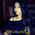 أنا غيتة من قطر 23 سنة عازب(ة) و أبحث عن رجال ل الزواج