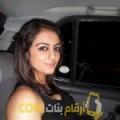 أنا نيسرين من عمان 30 سنة عازب(ة) و أبحث عن رجال ل الحب