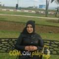 أنا نورهان من سوريا 24 سنة عازب(ة) و أبحث عن رجال ل التعارف