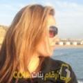 أنا نبيلة من تونس 32 سنة عازب(ة) و أبحث عن رجال ل المتعة