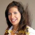 أنا صوفي من سوريا 34 سنة مطلق(ة) و أبحث عن رجال ل التعارف
