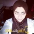 أنا نورة من المغرب 23 سنة عازب(ة) و أبحث عن رجال ل المتعة