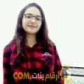 أنا مارية من الكويت 19 سنة عازب(ة) و أبحث عن رجال ل الزواج