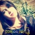 أنا ياسمينة من العراق 26 سنة عازب(ة) و أبحث عن رجال ل الزواج