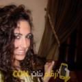 أنا نرجس من المغرب 27 سنة عازب(ة) و أبحث عن رجال ل التعارف