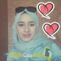 أنا حليمة من سوريا 28 سنة عازب(ة) و أبحث عن رجال ل الزواج