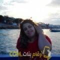 أنا عفاف من الكويت 31 سنة عازب(ة) و أبحث عن رجال ل الزواج