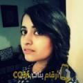 أنا فاطمة الزهراء من الكويت 24 سنة عازب(ة) و أبحث عن رجال ل التعارف