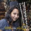 أنا دينة من قطر 26 سنة عازب(ة) و أبحث عن رجال ل الصداقة