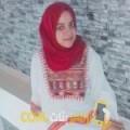 أنا رانة من قطر 25 سنة عازب(ة) و أبحث عن رجال ل الزواج
