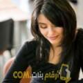 أنا راشة من مصر 33 سنة مطلق(ة) و أبحث عن رجال ل التعارف