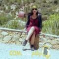 أنا دينة من عمان 23 سنة عازب(ة) و أبحث عن رجال ل المتعة