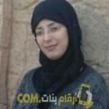 أنا عبلة من اليمن 25 سنة عازب(ة) و أبحث عن رجال ل الحب