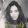 أنا سالي من المغرب 30 سنة عازب(ة) و أبحث عن رجال ل الصداقة